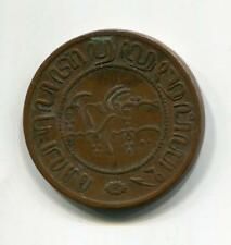 NETHERLAND INDIES 1856 2 1/2 CENTS SCARCE