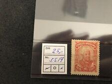 Stamp Correos Argentina Argentinos Used