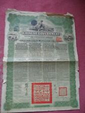More details for chinese reorganisation gold loan 1913 £20 (green) bond with 43 coupons