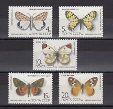 TIMBRE STAMP 5 RUSSIE Y&T#5285-89 PAPILLON BUTTERFLY NEUF**/MNH-MINT 1986 ~C44