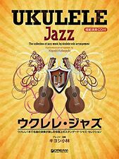 SCORE UKULELE JAZZ ARRANGED PLAYED BY KIYOSHI KOBAYASHI w/ CD New Japan
