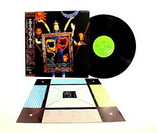 "THE EXPLORERS (ROXY MUSIC) ""S/T""  Japan orig. PROMO w/ OBI / Near Mint Vinyl"
