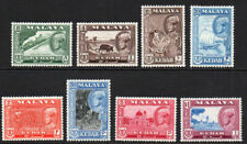 Kedah (Malaya) Part Set of Stamps c1959-62 Mounted Mint Hinged