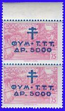 GREECE CHARITY 1944 LANDSCAPES OVP.5.000/75 Dr.pair, broken cross MNH SIG UP REQ