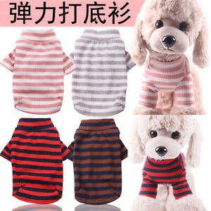 Dog Cat T-Shirt Cotton Stretch Comfortable Bottoming Shirt Puppy Pet Clothes