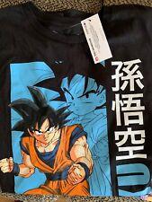 Dragon Ball Z X Bio World Commemorative Tee Goku XL