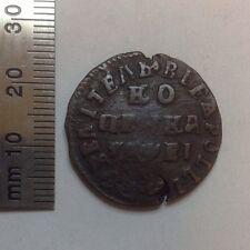 Old 1 kopeks АΨEI 1715 Russian coin Peter-I RARE  money 1672-1725  ORIGINAL
