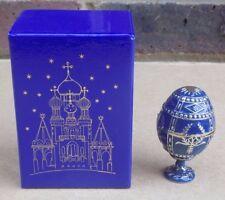 ATLAS EDITIONS Decorative Egg Enamel Trinket Box - Imperial
