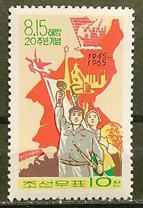 Korea 1965 Scott 601 MNH**