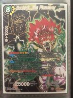 BT6-093 SPR Boujack, the Plunderer Dragon Ball Card Game Mint