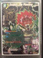 BT6-093 SPR Boujack, the Plunderer Dragon Ball Super Card Game Mint