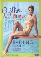 Bathing Beauty DVD Esther Williams Red Skelton NEW R0 1944