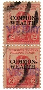 """1944 PHILIPPINES/US """"VICTORY"""" Rare Commonwealth Stamp Scott #411 Used Cleaned"""