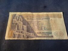 One Pound Egyptian Bank Note Central Bank of Egypt 1970