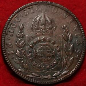 1832-R Brazil 80 Reis Foreign Coin