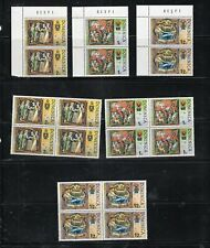 DOMINICA  STAMPS  BLOCKS  MINT NEVER  HINGED    LOT 22810