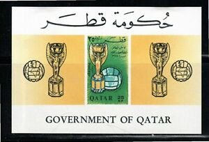 QATAR MIDDLE EAST  STAMPS MINT HINGED SOUVENIR SHEET  STAMPS LOT 40562