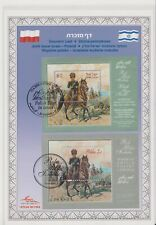 Israel Special Sheet Joint Issue with Poland MNH Scott 1772