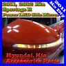 LH or RH LED Lamp Power Side Mirror Genuine For 11~14 2015+ Kia Sportage R 1EA