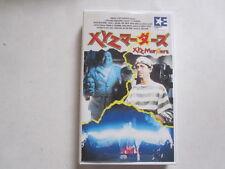 XYZ MURDERS Sam Raimi japanese horror movie VHS japan Bloody Splatter occult