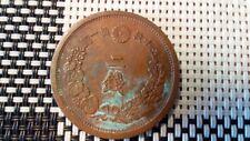 JAPAN 2 SEN  1882  very good condition