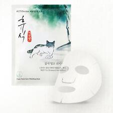 17VDerma Vegan Facial Mask Sheet Moisturizing Calming Face Skin care Pack 25ml