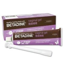 Betadine Vaginal Gel With Applicator 100g Free Shipping