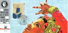 Carta 1990 PHILATELIQUE de la Poste Francia 2781 Wien 90 Vienne, arte b_037