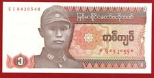 MYANMAR 1 KYAT 1990    CRISP UNCIRCULATED BANKNOTE
