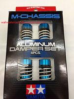 Tamiya 50mm M-Chassis Aluminum Damper Set 1:10 RC Car On Road M05 M06 #54000