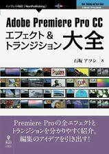 Adobe Premiere Pro CC Effects & Transitions Encyclopedia Book