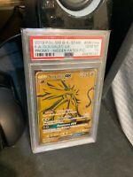 Psa 10 Solgaleo GX SM104a Gem Mint - Hidden Fates Promo Pokemon Card