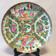 Chine canton plat famille verte dynastie Qing China Asie Asia .ZHONGGUO