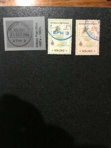 PORTUGUESE COLONIES MACAU / MACAO 1950s/1960s MILITARY POSTMARK