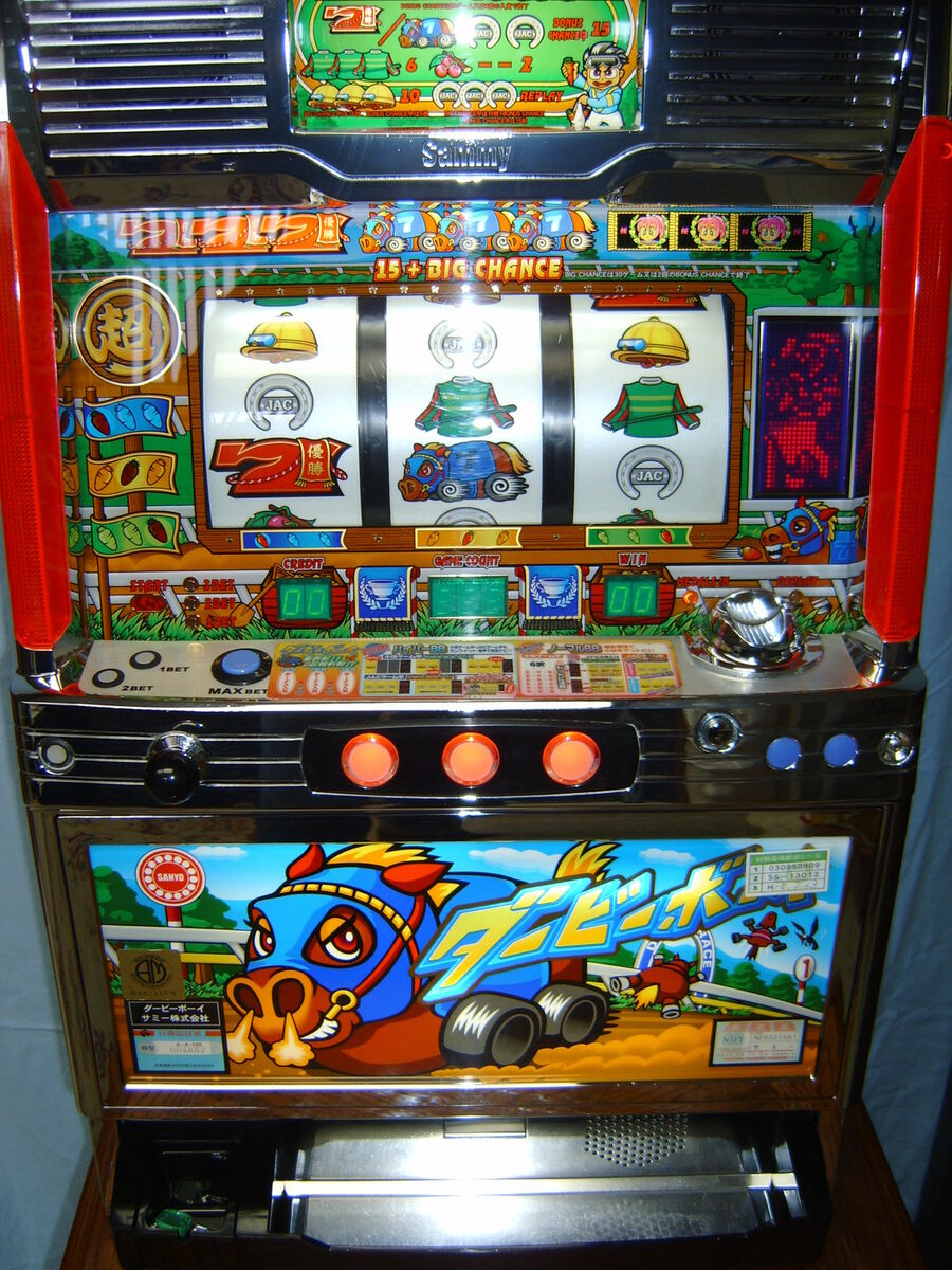 Skill Slot Machine