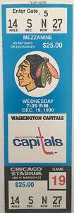 Chicago Blackhawks Washington Capitals Ticket Stub (Dec 19 1990 Chicago Stadium)