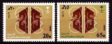 Saudi Arabia 1985 ** Mi.832/33 OPEC Erdöl Petroleum Oil