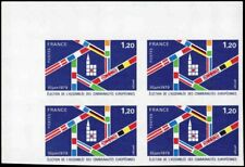 FRANCE #1650 Flags. Elections. Government. Imperf. Blk of 4. VF! NH!