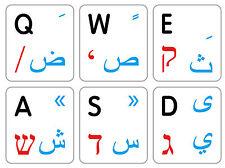 Mac Arabic-Hebrew-English keyboard stickers white