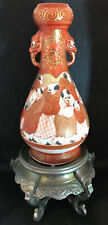 Antique Japanese 19th Century 6.25 Inch 16cm Tall W/ Metal Stand Virginia Estate