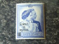 KUWAIT POSTAGE STAMP SG75 15R BLUE VERY LIGHTLY MOUNTED-MINT