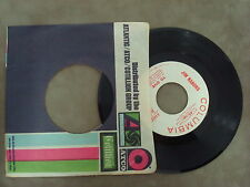 """JIM NABORS- TO GIVE/ I MUST HAVE BEEN OUT OF MY MIND   7"""" SINGLE"""