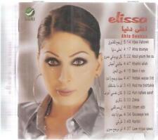 ELISSA: A7la Donya, Kol Yomi, Kan Nefsi A3raf, Hobak Waja3 + Booklet ~ Arabic CD