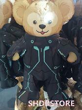 TRON DUFFY costume SHANGHAI DISNEYLAND DISNEY PARK LAND CLOTH SHDR NEW