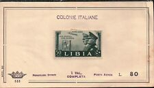 SERIE SERIETTA FRANCOBOLLI - COLONIE ITALIANE LIBIA - POSTA AEREA -   C13-113