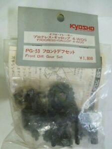 KYOSHO vintage 1985 1/10 Progress Gallop 4WDs Front diff gear set 100% brand new