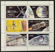 RUSSIA AREA John Glenn Beautiful Mint NEVER Hinged BATUM Space Sheet UPTOWN