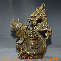 "14,4 ""Ancienne Chine Bronze Feng Shui Zodiac Animal Dragon Treasure Bol Statue"
