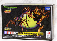 Takara Transformers Masterpiece MP-46 Beast Wars Blackarachnia IN STOCK!