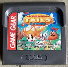 Frack skypatrol Sega Game Gear